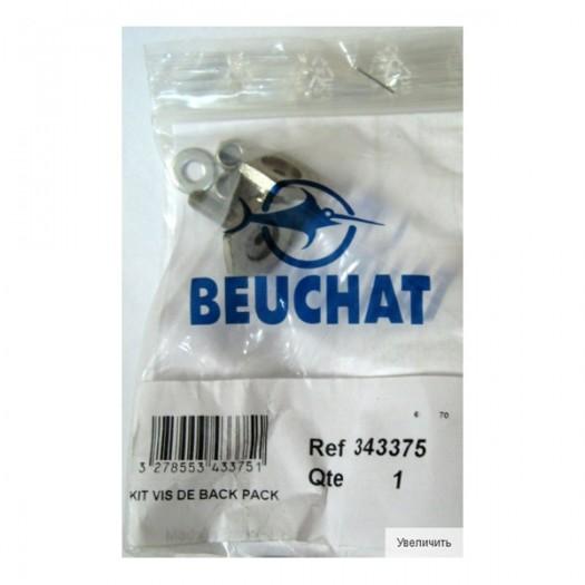 Комплект болтов Beuchat для Back Pack