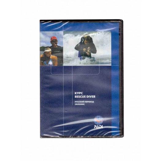 DVD PADI видеокурс Rescue Diver
