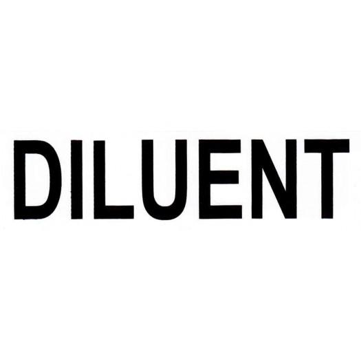 Наклейка Diluent