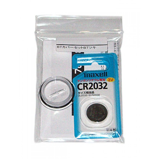 Батарея и оринг Tusa IQ-700 комплект